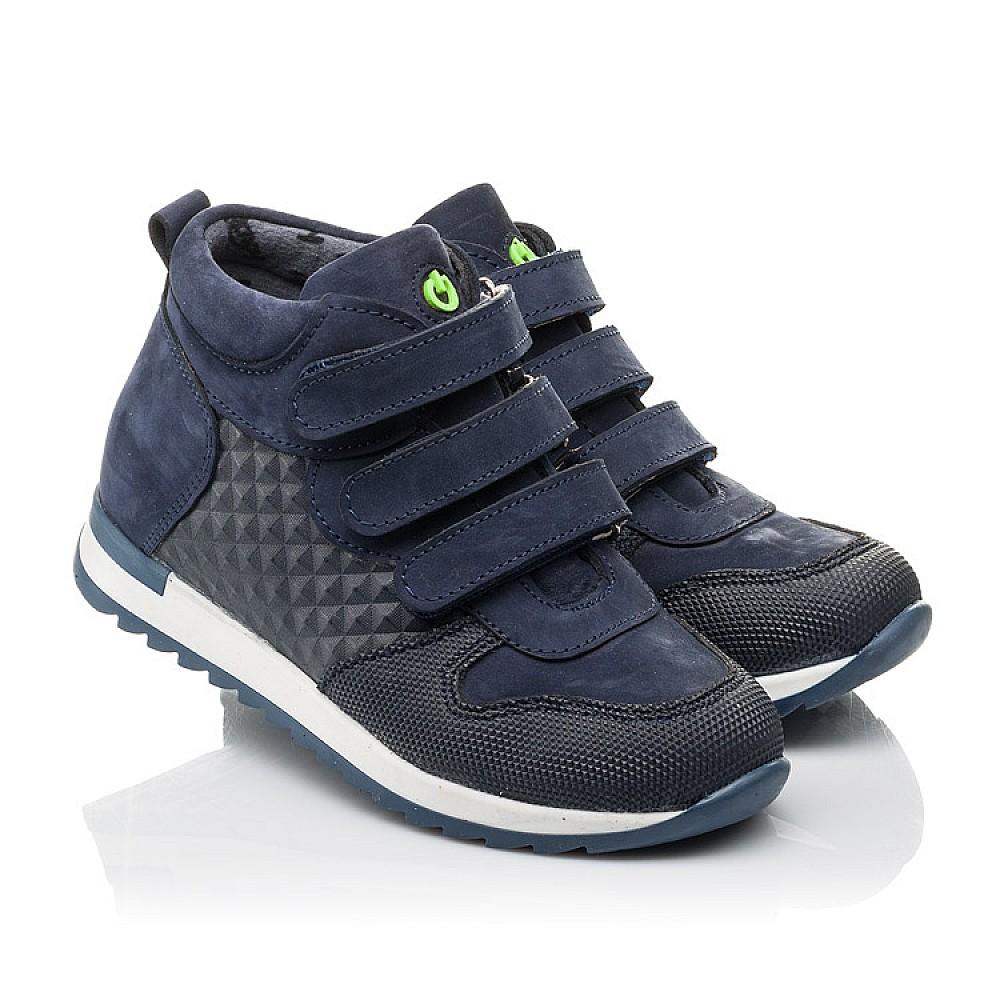 Детские демисезонные ботинки Woopy Fashion синие для мальчиков натуральный нубук размер 24-38 (4383) Фото 1