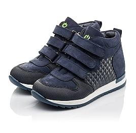 Детские демисезонные ботинки Woopy Fashion синие для мальчиков натуральный нубук размер 24-38 (4383) Фото 3