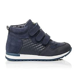 Детские демисезонные ботинки Woopy Fashion синие для мальчиков натуральный нубук размер 24-38 (4383) Фото 4