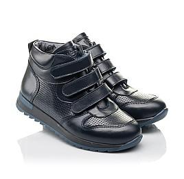 Детские демисезонные ботинки Woopy Orthopedic синие для мальчиков натуральная кожа размер 26-40 (4385) Фото 1