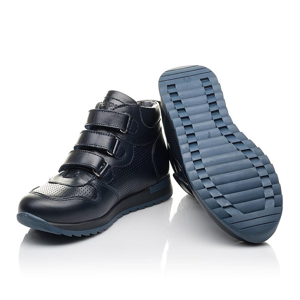 Детские демисезонные ботинки Woopy Orthopedic синие для мальчиков натуральная кожа размер 25-40 (4385) Фото 2