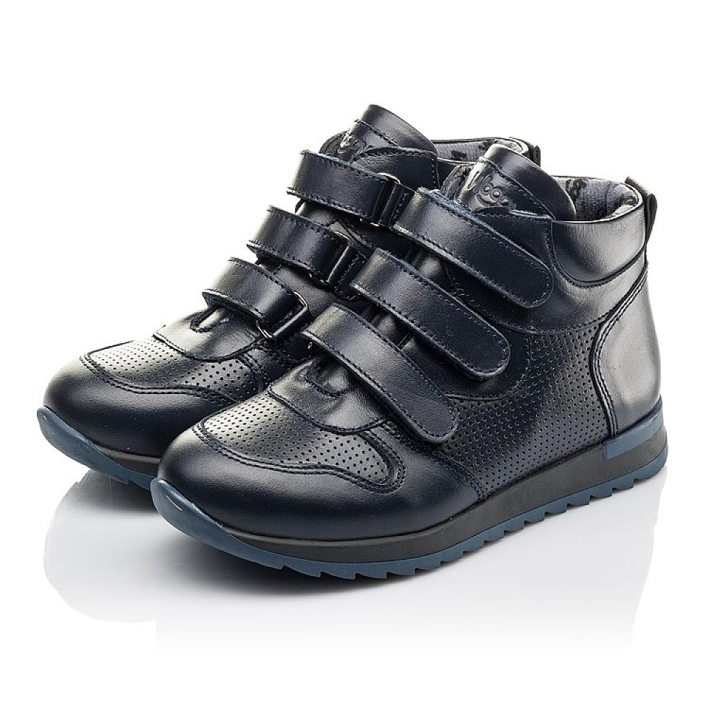 Детские демисезонные ботинки Woopy Orthopedic синие для мальчиков натуральная кожа размер 25-40 (4385) Фото 3