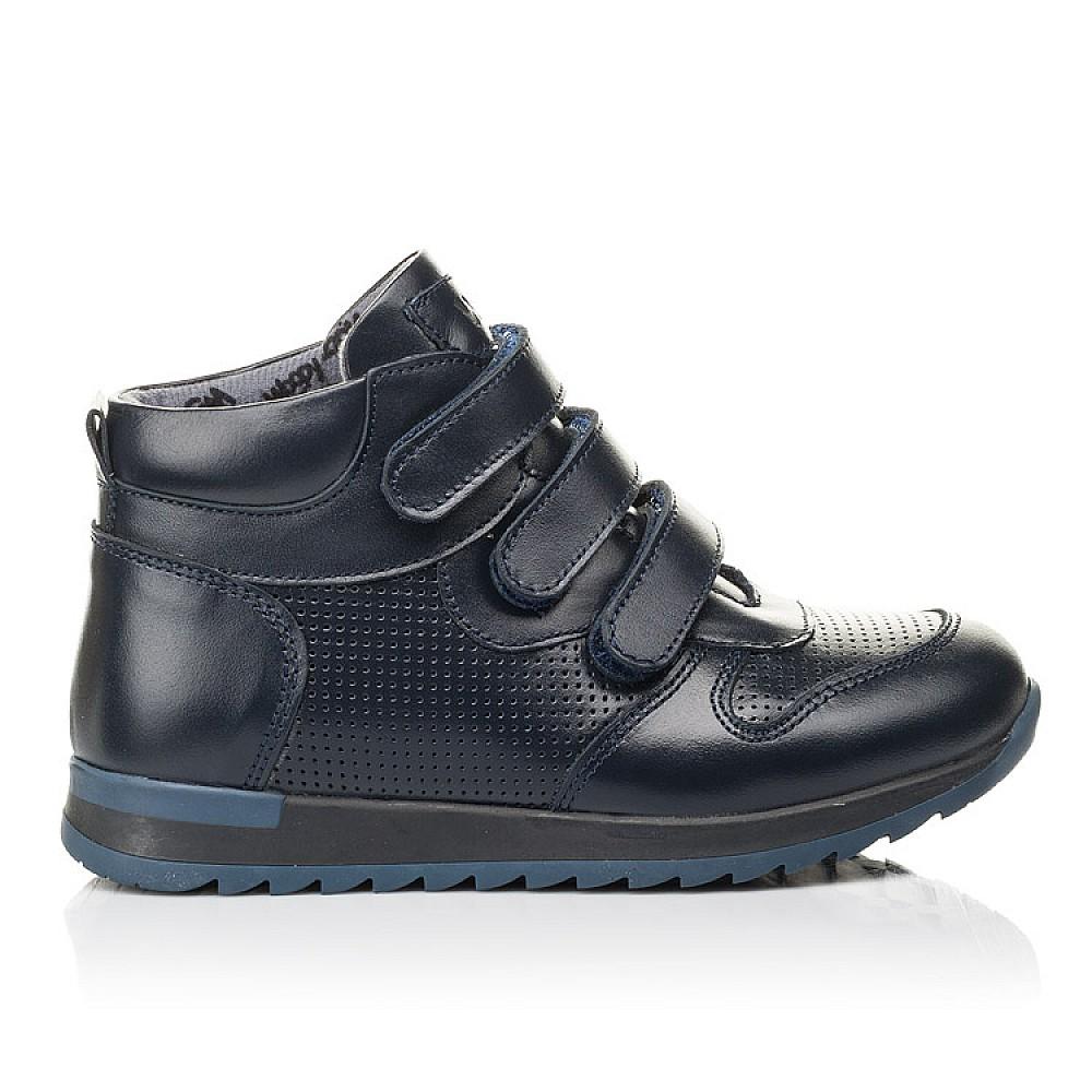 Детские демисезонные ботинки Woopy Orthopedic синие для мальчиков натуральная кожа размер 25-40 (4385) Фото 4