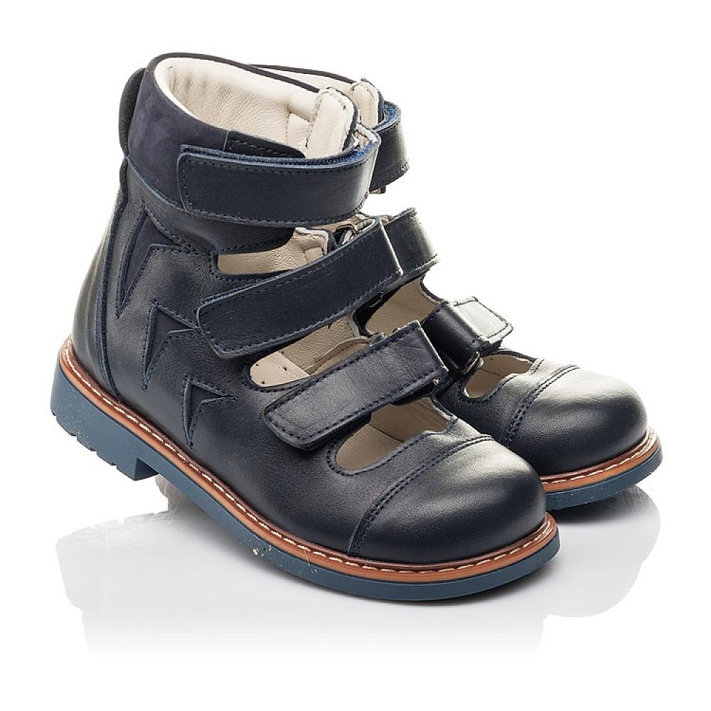 Детские ортопедические туфли (с высоким берцем) Woopy Fashion синие для мальчиков натуральная кожа размер 23-34 (4386) Фото 1