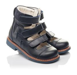 Детские ортопедические туфли (с высоким берцем) Woopy Fashion синие для мальчиков натуральная кожа размер 23-32 (4386) Фото 1