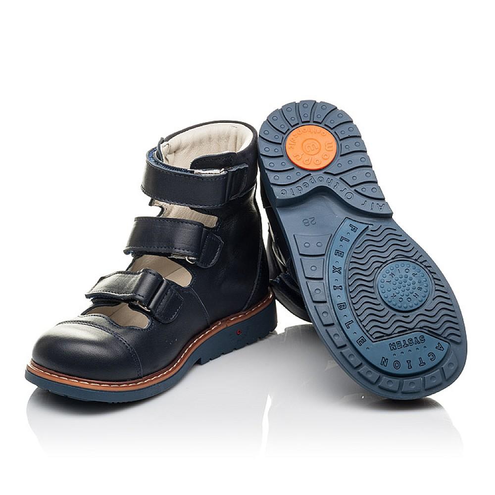 Детские ортопедические туфли (с высоким берцем) Woopy Fashion синие для мальчиков натуральная кожа размер 23-34 (4386) Фото 5
