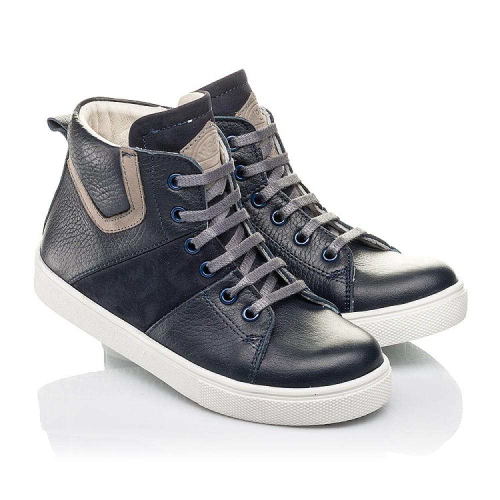 Детские демісезонні черевики (всередині шкіра) Woopy Fashion темно-сині для мальчиков  размер 28-40 (4388) Фото 1