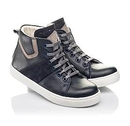 Детские демисезонные ботинки (внутри кожа) Woopy Fashion темно-синие для мальчиков натуральная кожа размер 28-40 (4388) Фото 1
