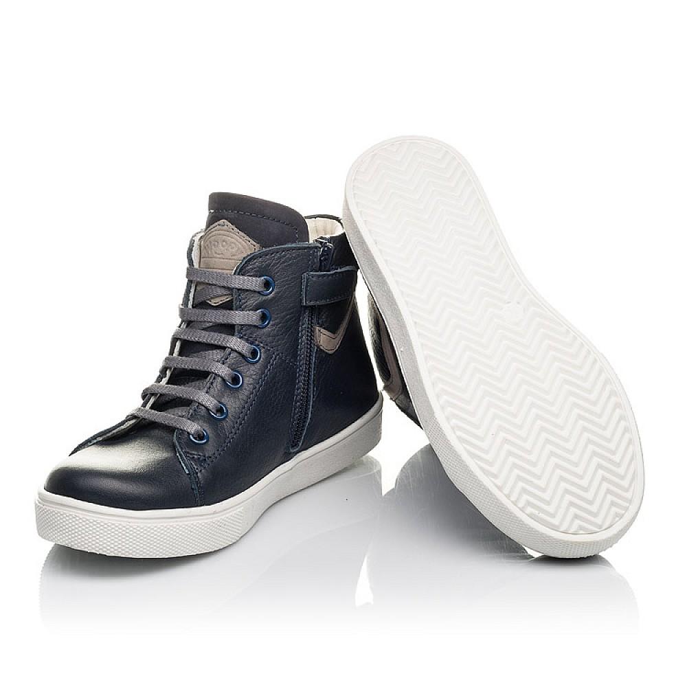 Детские демісезонні черевики (всередині шкіра) Woopy Fashion темно-сині для мальчиков  размер 28-40 (4388) Фото 2