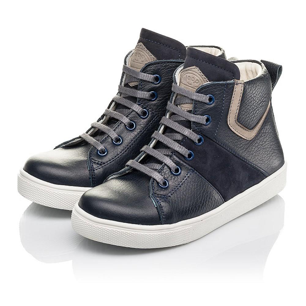 Детские демісезонні черевики (всередині шкіра) Woopy Fashion темно-сині для мальчиков  размер 28-40 (4388) Фото 3