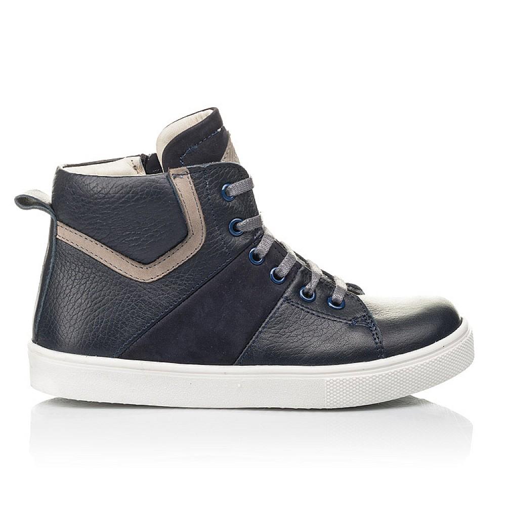 Детские демісезонні черевики (всередині шкіра) Woopy Fashion темно-сині для мальчиков  размер 28-40 (4388) Фото 4