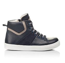 Детские демисезонные ботинки (внутри кожа) Woopy Fashion темно-синие для мальчиков натуральная кожа размер 28-40 (4388) Фото 4