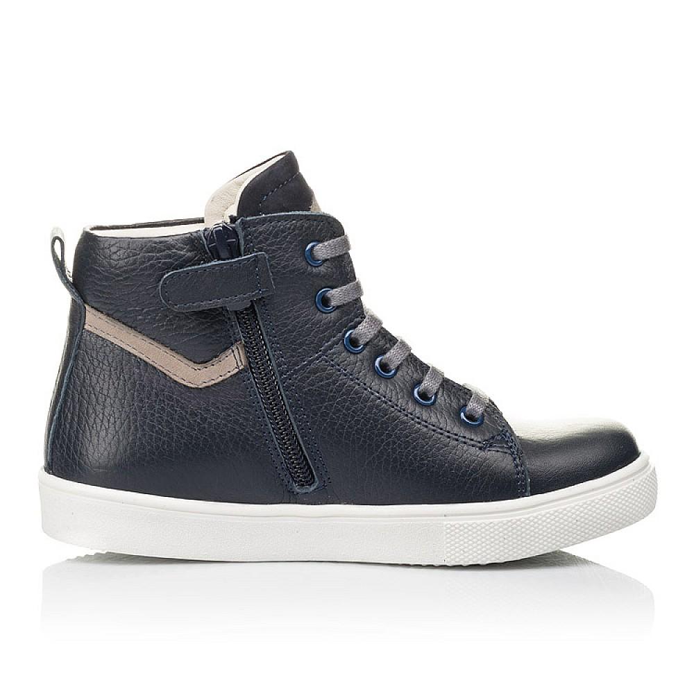 Детские демісезонні черевики (всередині шкіра) Woopy Fashion темно-сині для мальчиков  размер 28-40 (4388) Фото 5