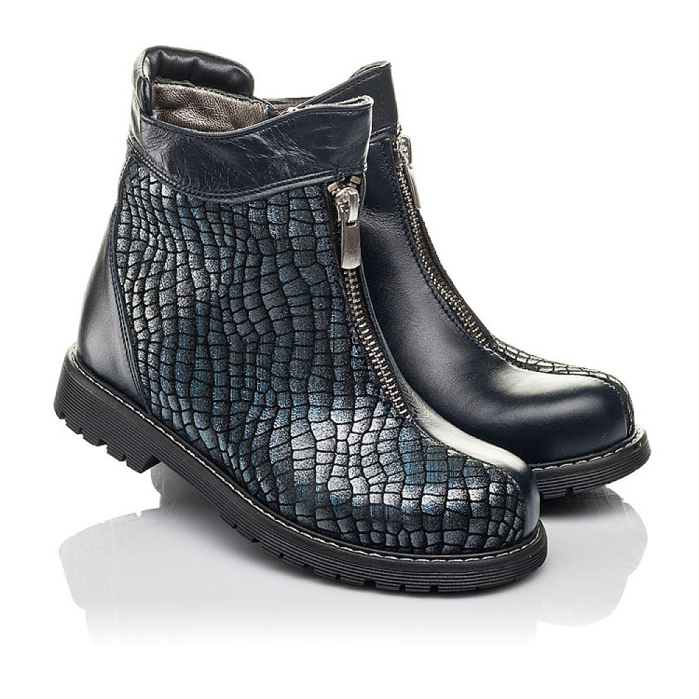 Детские демисезонные ботинки Woopy Fashion синие для девочек натуральная кожа и нубук размер 30-37 (4389) Фото 1