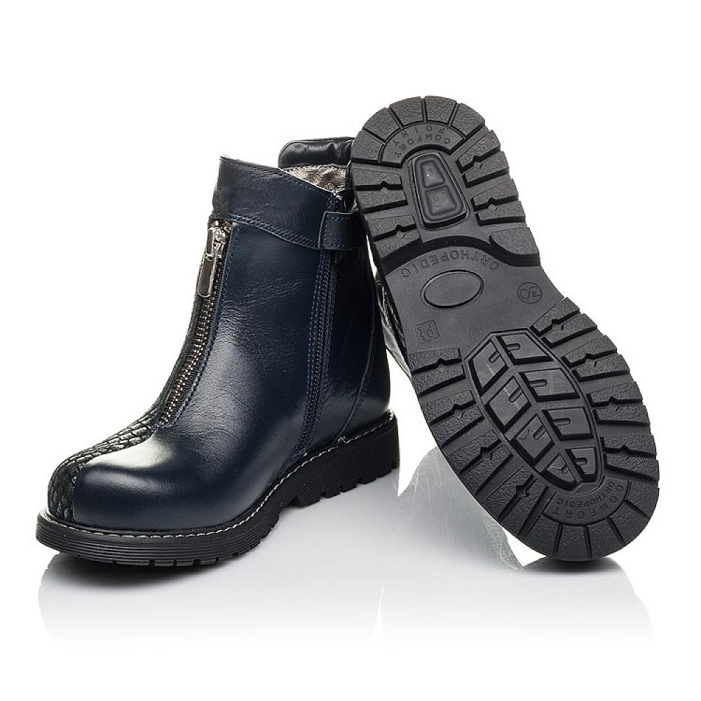Детские демисезонные ботинки Woopy Fashion синие для девочек натуральная кожа и нубук размер 30-37 (4389) Фото 2