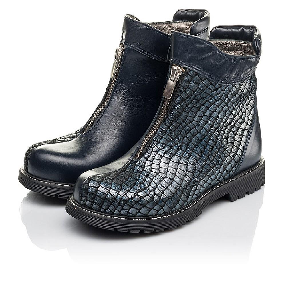 Детские демисезонные ботинки Woopy Fashion синие для девочек натуральная кожа и нубук размер 30-37 (4389) Фото 3