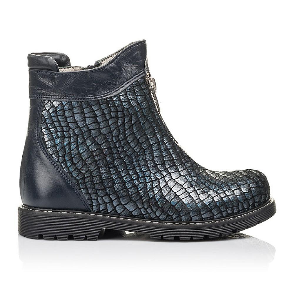 Детские демисезонные ботинки Woopy Fashion синие для девочек натуральная кожа и нубук размер 30-37 (4389) Фото 4