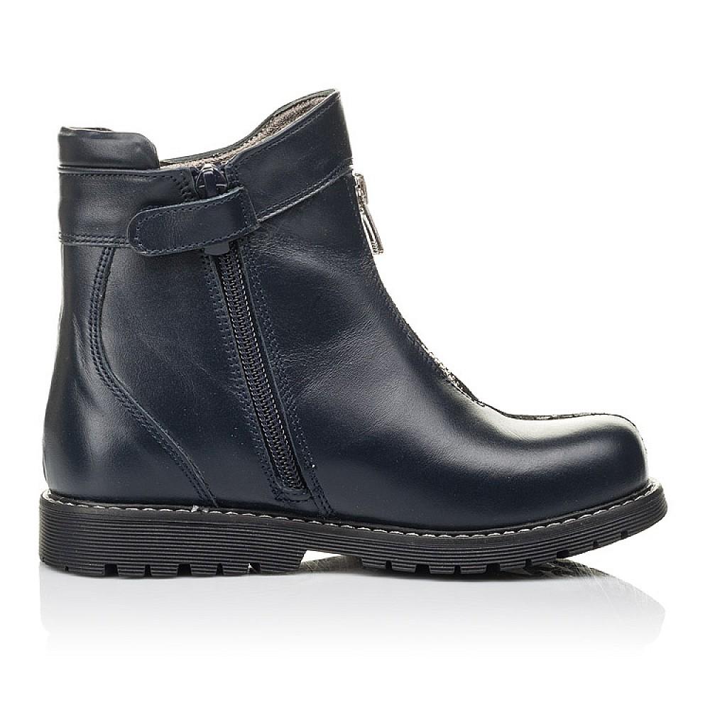 Детские демисезонные ботинки Woopy Fashion синие для девочек натуральная кожа и нубук размер 30-37 (4389) Фото 5