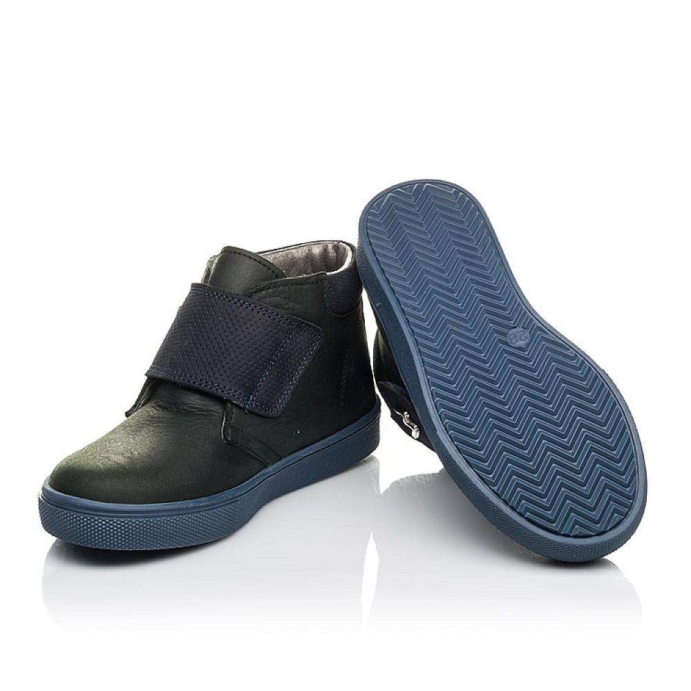 Детские демисезонные ботинки Woopy Fashion темно-синие для мальчиков натуральный нубук OIL размер 21-30 (4391) Фото 2