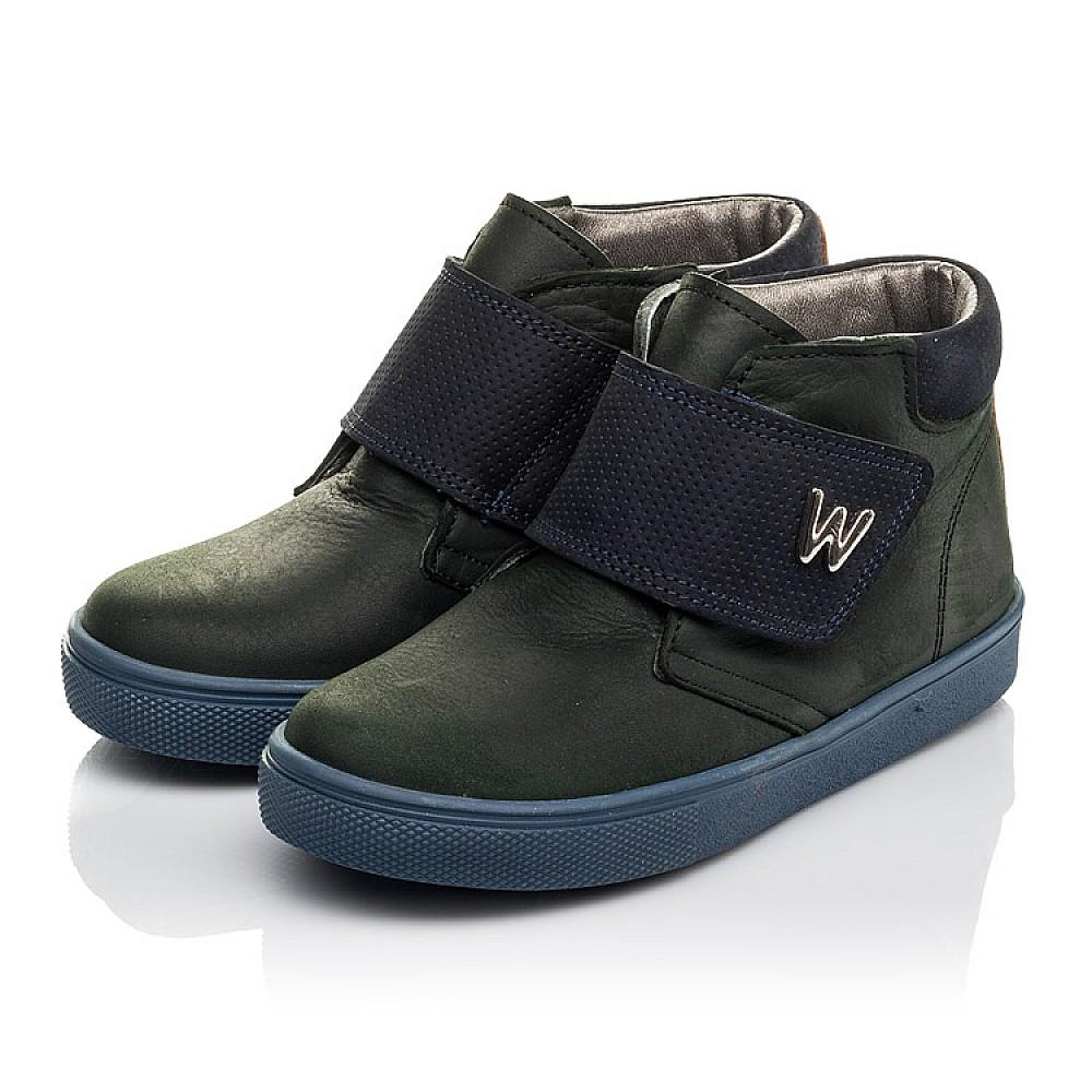 Детские демисезонные ботинки Woopy Fashion темно-синие для мальчиков натуральный нубук OIL размер 21-30 (4391) Фото 3