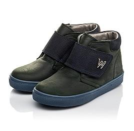 Детские демисезонные ботинки Woopy Fashion темно-синие для мальчиков натуральный нубук OIL размер 21-28 (4391) Фото 3