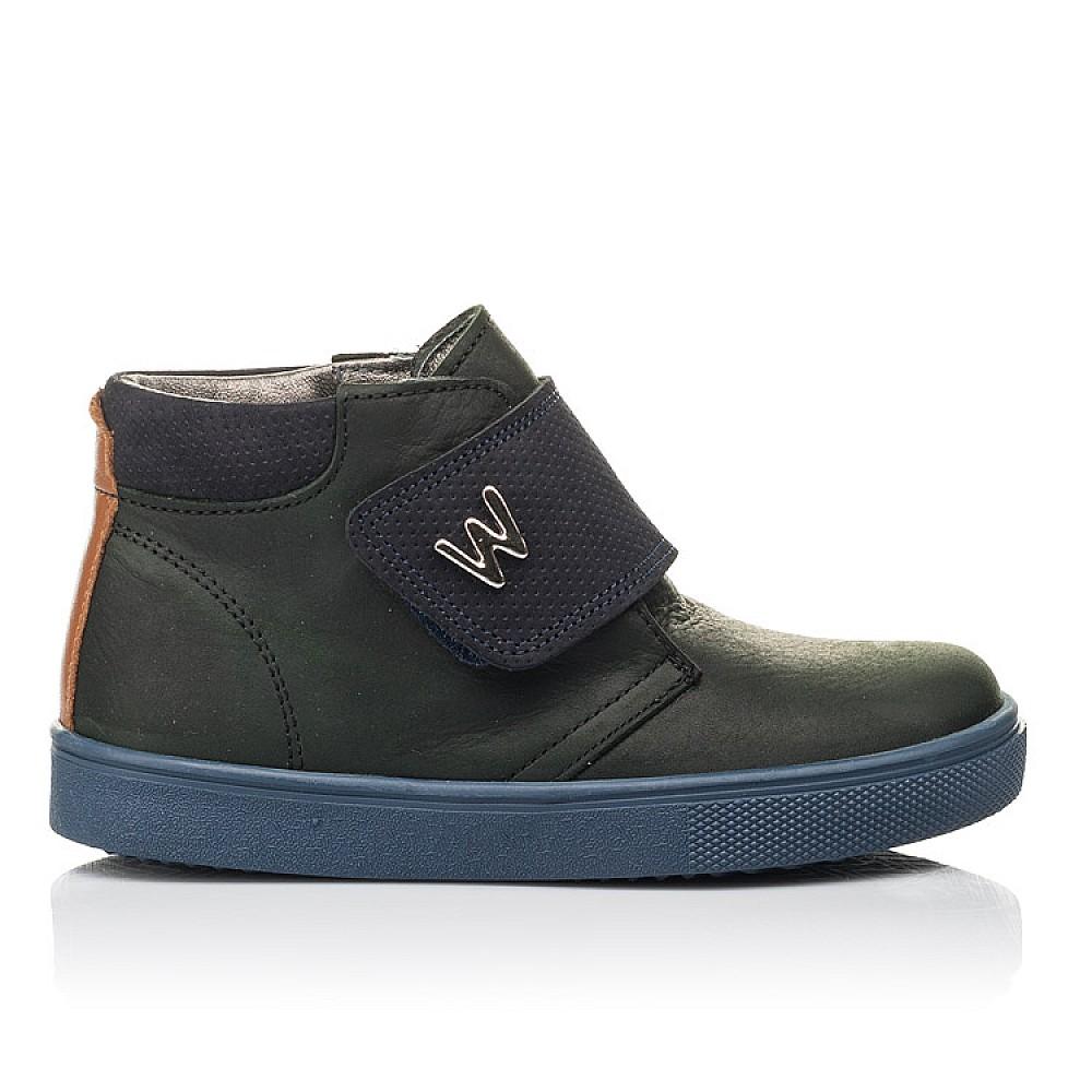 Детские демисезонные ботинки Woopy Fashion темно-синие для мальчиков натуральный нубук OIL размер 21-30 (4391) Фото 4