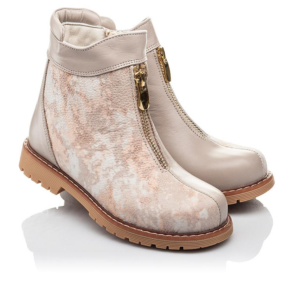 Детские демисезонные ботинки Woopy Fashion бежевые для девочек натуральный нубук размер 28-36 (4392) Фото 1