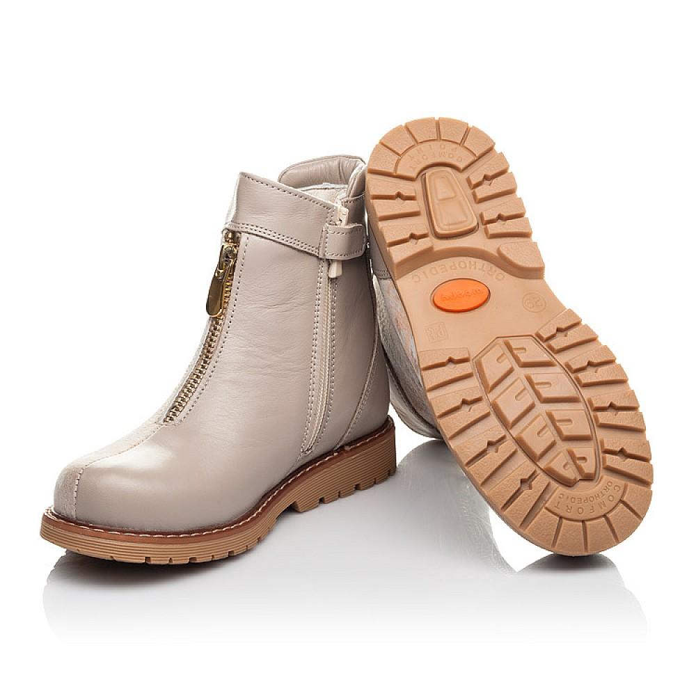 Детские демисезонные ботинки Woopy Fashion бежевые для девочек натуральный нубук размер 28-36 (4392) Фото 2