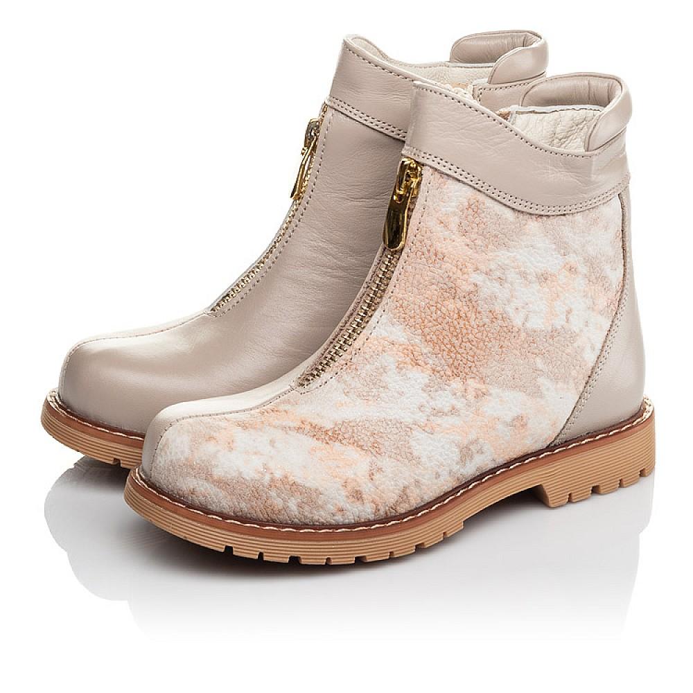 Детские демисезонные ботинки Woopy Fashion бежевые для девочек натуральный нубук размер 28-36 (4392) Фото 3