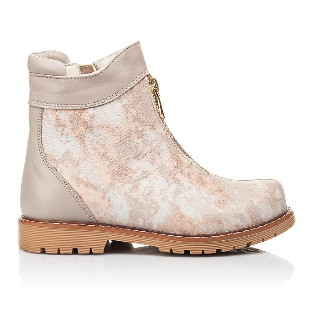 Детские демисезонные ботинки Woopy Fashion бежевые для девочек натуральный нубук размер 28-36 (4392) Фото 4