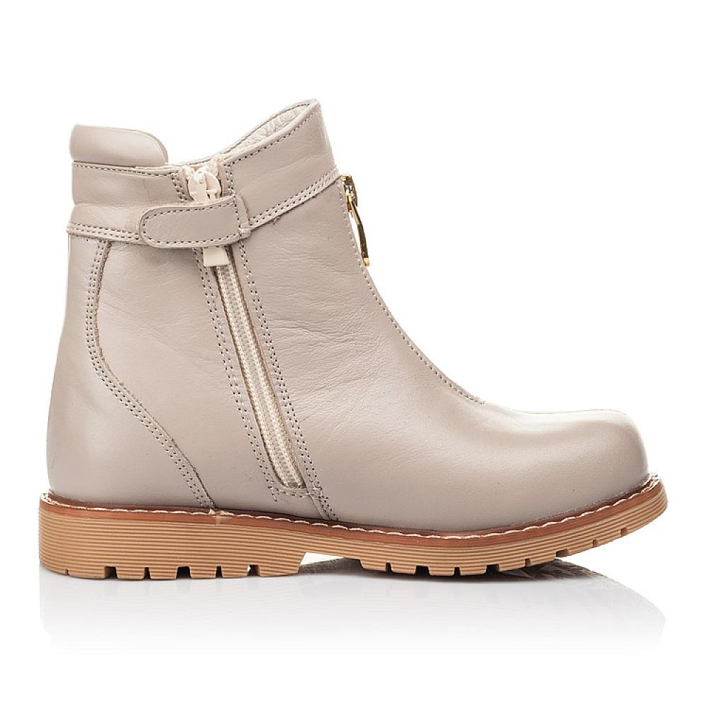 Детские демисезонные ботинки Woopy Fashion бежевые для девочек натуральный нубук размер 28-36 (4392) Фото 5
