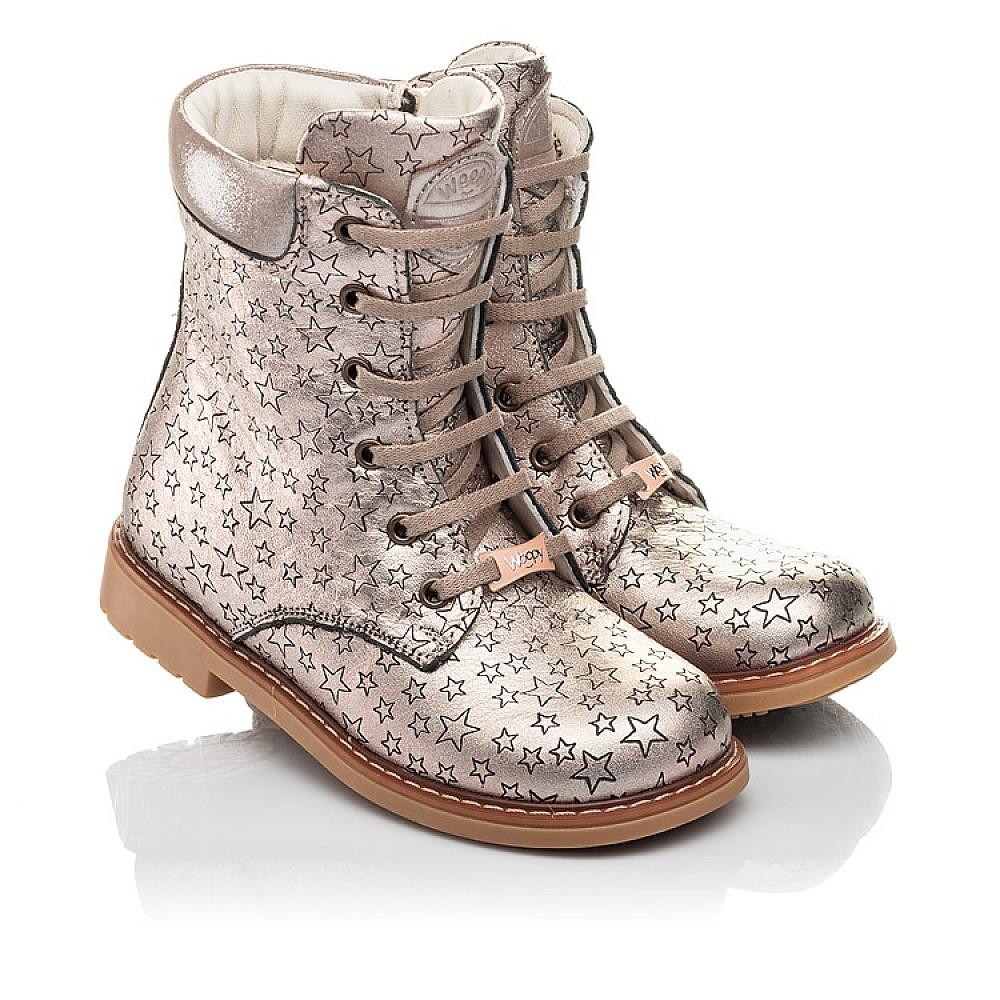 Детские демисезонные ботинки Woopy Fashion золотые для девочек натуральная кожа размер 24-36 (4393) Фото 1