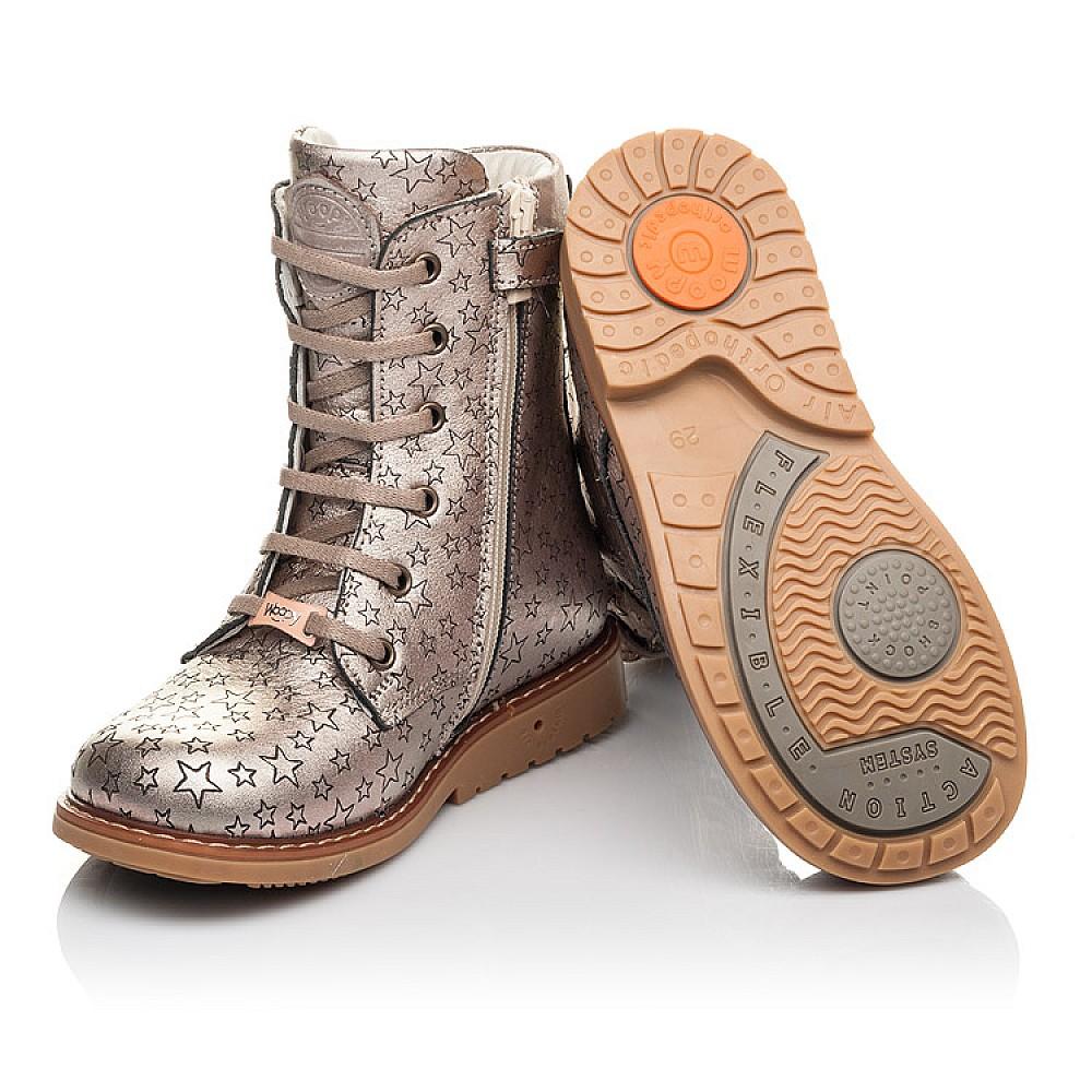 Детские демисезонные ботинки Woopy Fashion золотые для девочек натуральная кожа размер 24-36 (4393) Фото 2