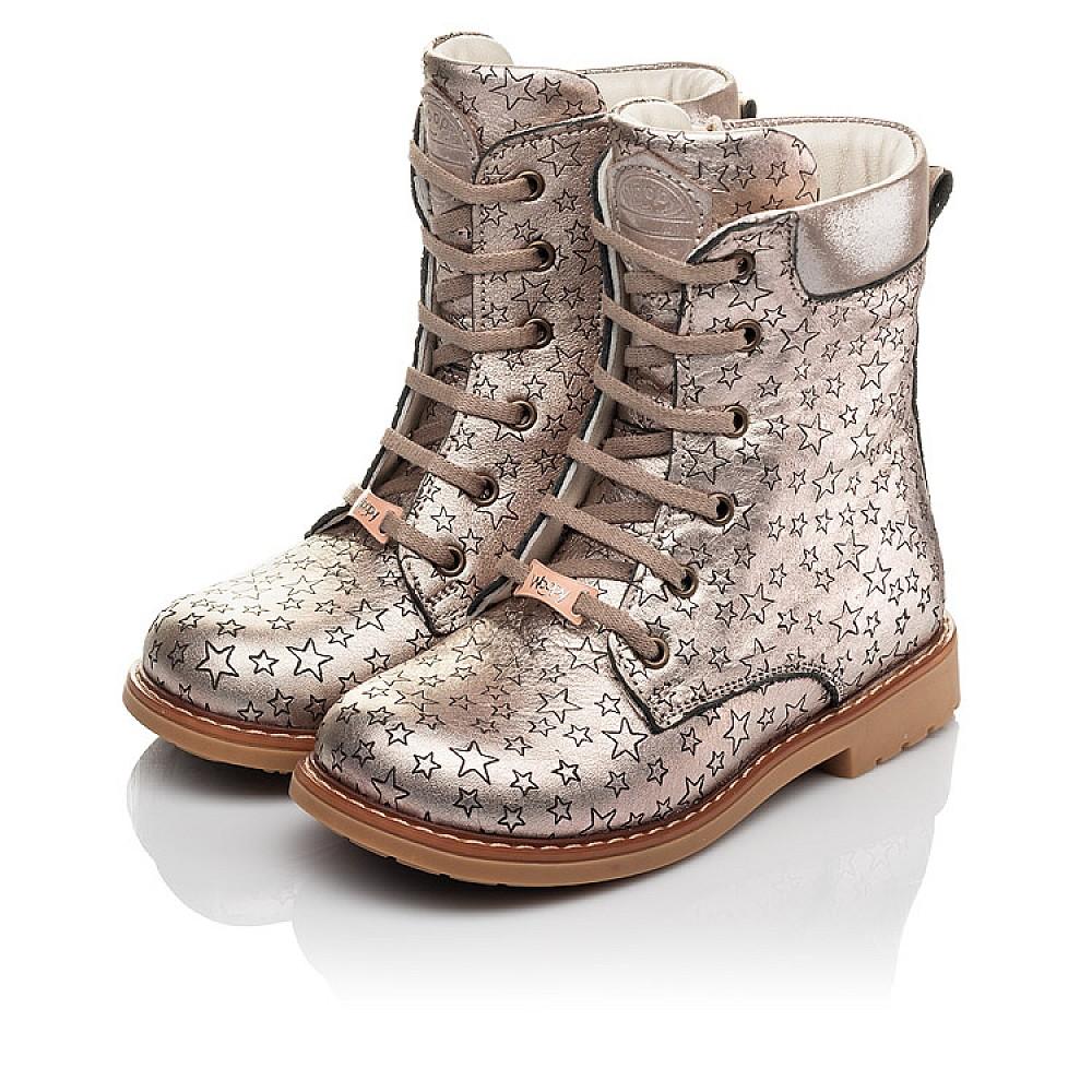 Детские демисезонные ботинки Woopy Fashion золотые для девочек натуральная кожа размер 24-36 (4393) Фото 3