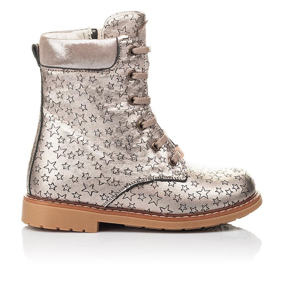 Детские демисезонные ботинки Woopy Fashion золотые для девочек натуральная кожа размер 24-36 (4393) Фото 4