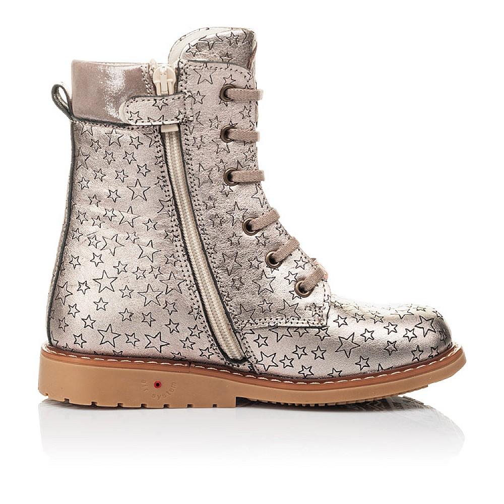 Детские демисезонные ботинки Woopy Fashion золотые для девочек натуральная кожа размер 24-36 (4393) Фото 5
