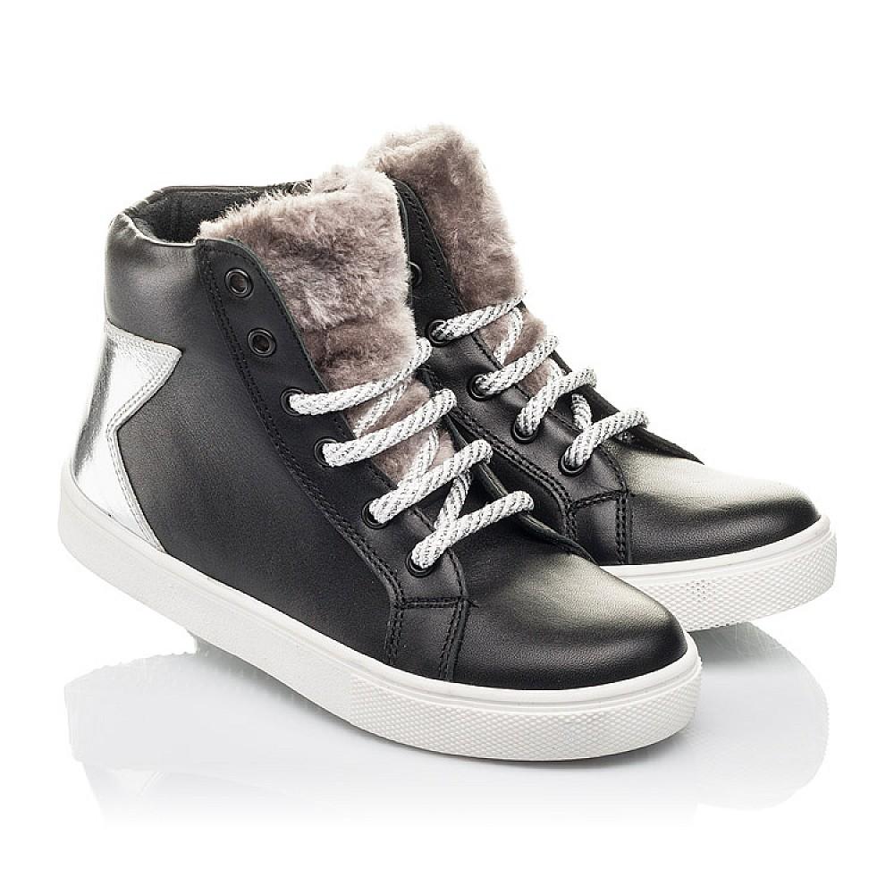 Детские демисезонные ботинки Woopy Fashion черные для девочек натуральная кожа размер 30-36 (4394) Фото 1