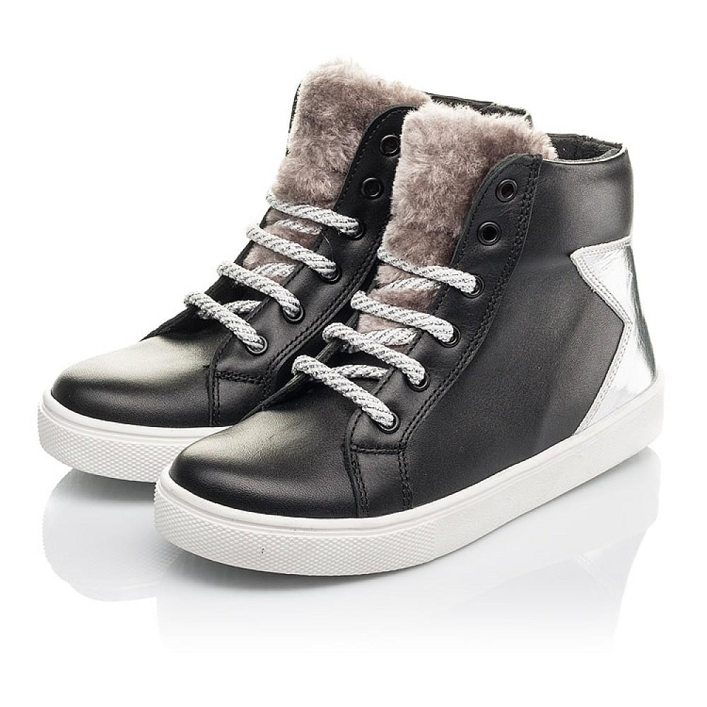 Детские демисезонные ботинки Woopy Fashion черные для девочек натуральная кожа размер 30-36 (4394) Фото 3