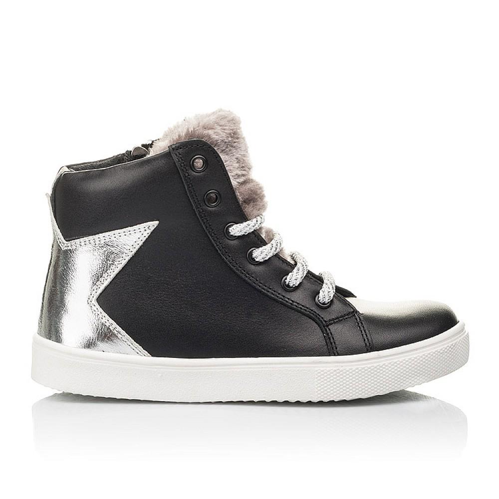 Детские демисезонные ботинки Woopy Fashion черные для девочек натуральная кожа размер 30-36 (4394) Фото 4