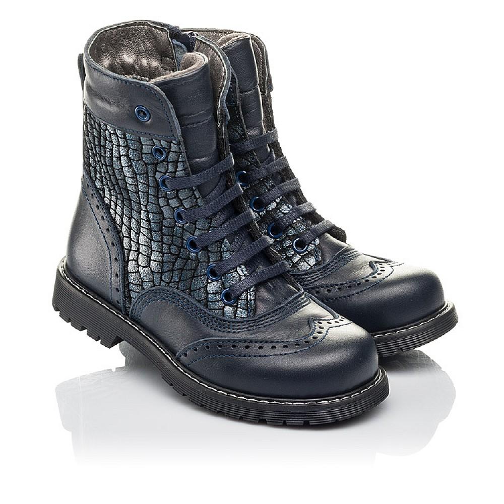 Детские демисезонные ботинки Woopy Fashion синие для девочек натуральная кожа и нубук размер 28-38 (4396) Фото 1
