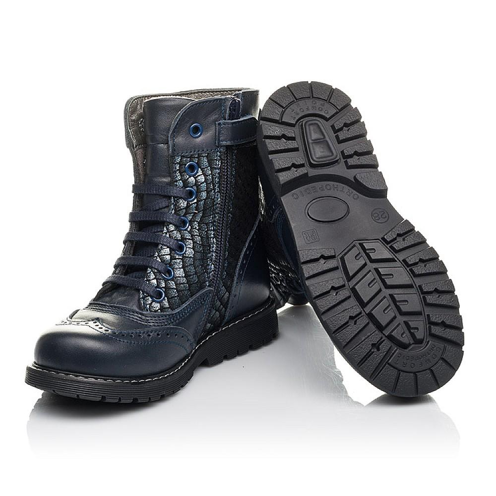 Детские демисезонные ботинки Woopy Fashion синие для девочек натуральная кожа и нубук размер 28-38 (4396) Фото 2