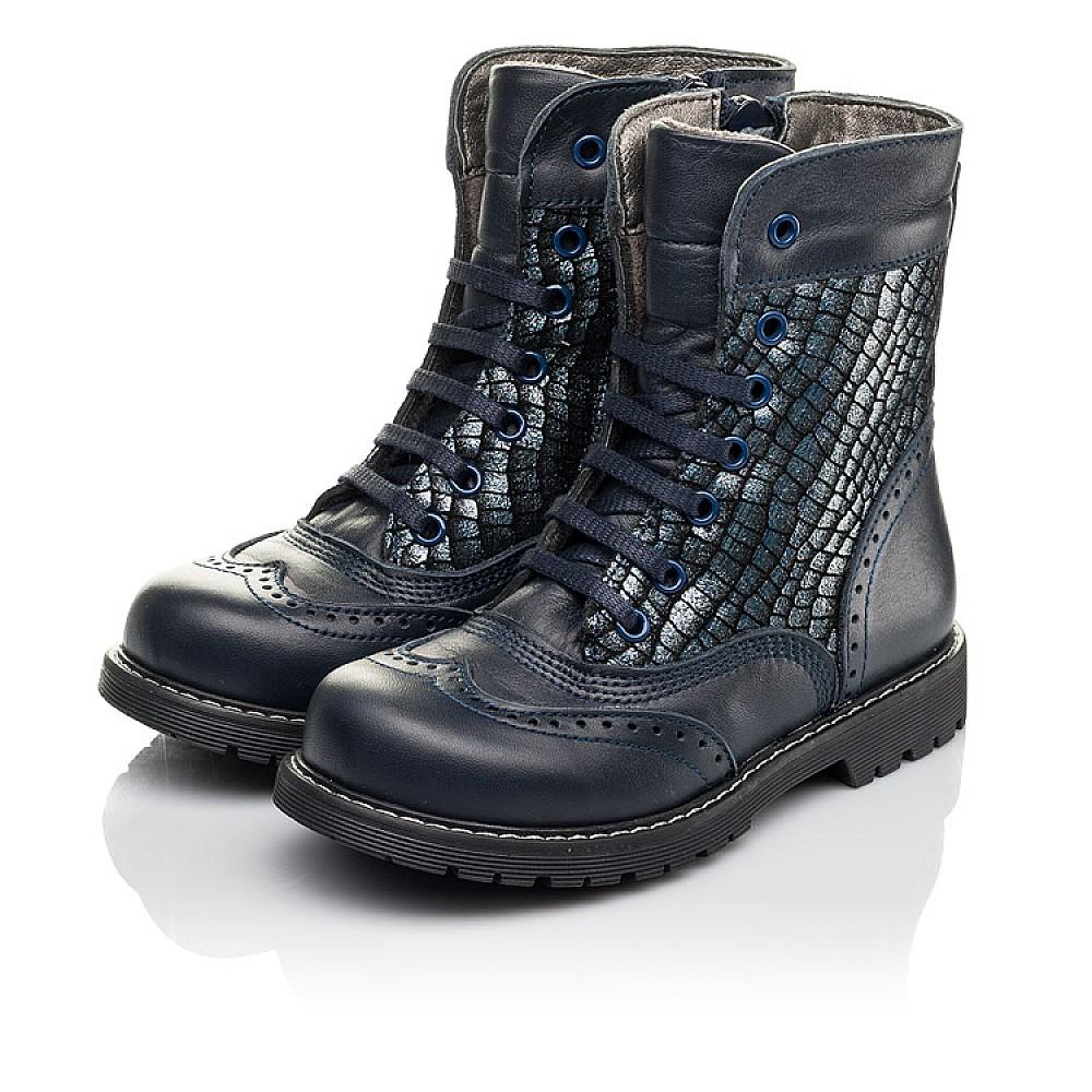 Детские демисезонные ботинки Woopy Fashion синие для девочек натуральная кожа и нубук размер 28-38 (4396) Фото 3