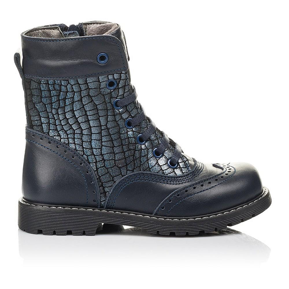 Детские демисезонные ботинки Woopy Fashion синие для девочек натуральная кожа и нубук размер 28-38 (4396) Фото 4