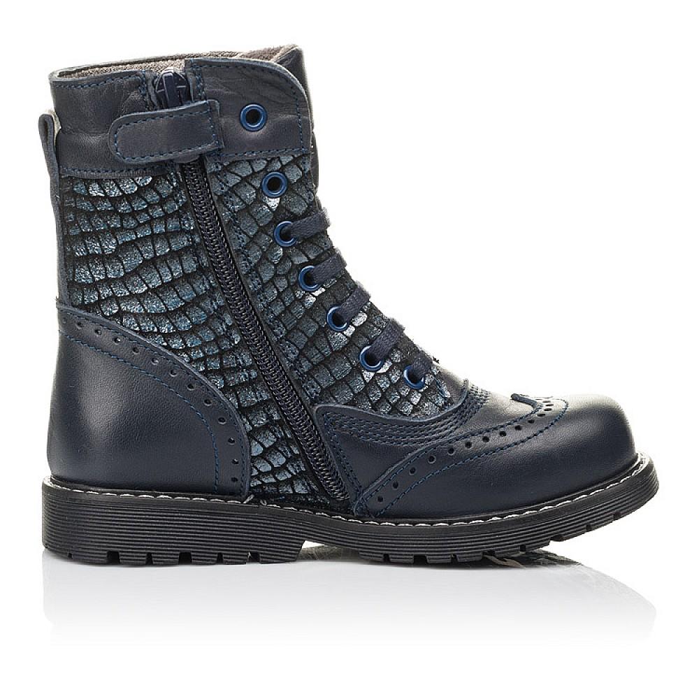 Детские демисезонные ботинки Woopy Fashion синие для девочек натуральная кожа и нубук размер 28-38 (4396) Фото 5