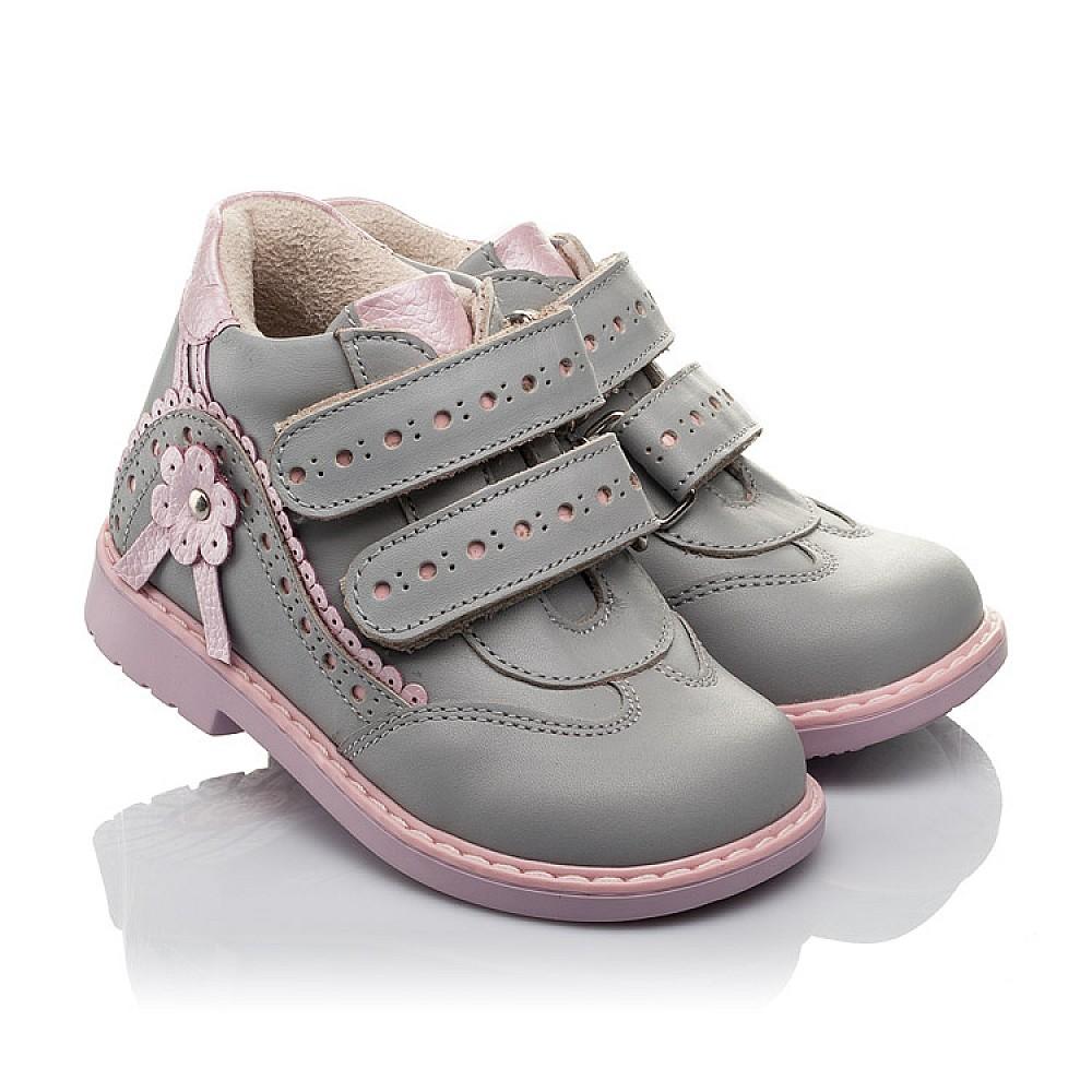 Детские демисезонные ботинки Woopy Orthopedic серые для девочек натуральная кожа размер 18-30 (4397) Фото 1