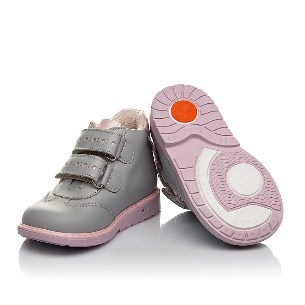 Детские демисезонные ботинки Woopy Orthopedic серые для девочек натуральная кожа размер 18-30 (4397) Фото 2