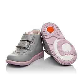 Детские  Woopy Orthopedic серые для девочек натуральная кожа размер 18-30 (4397) Фото 2