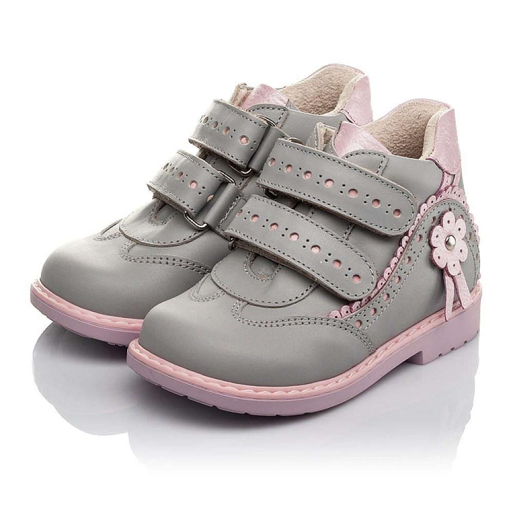 Детские демисезонные ботинки Woopy Orthopedic серые для девочек натуральная кожа размер 18-30 (4397) Фото 3