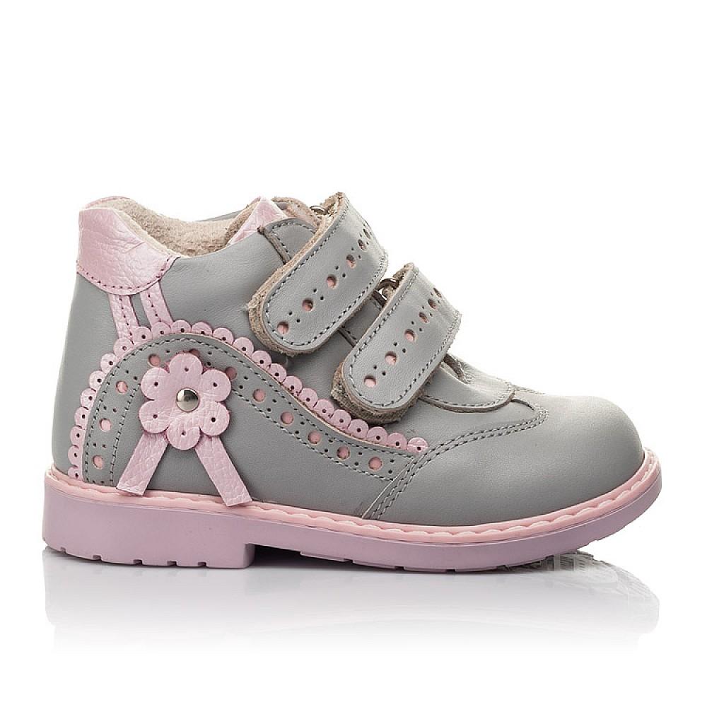 Детские демисезонные ботинки Woopy Orthopedic серые для девочек натуральная кожа размер 18-30 (4397) Фото 4
