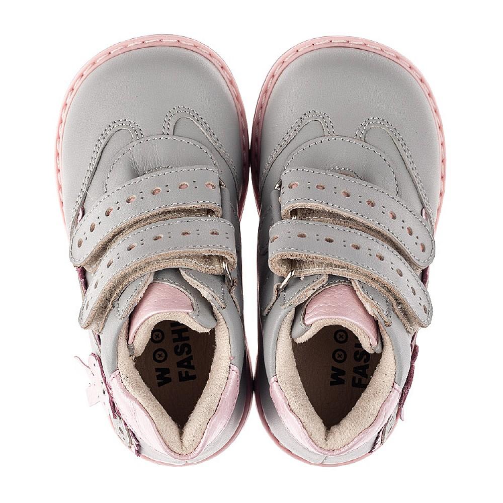Детские демисезонные ботинки Woopy Orthopedic серые для девочек натуральная кожа размер 18-30 (4397) Фото 5